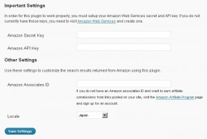 Amazon Reloaded for WordPress