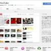 Chromeウェブストアに拡張機能(アプリ)を登録して公開する方法